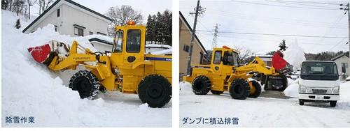 除雪・排雪作業