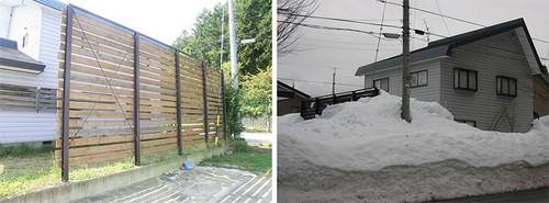 雪止めフェンス2